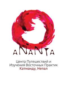 Ananta logo